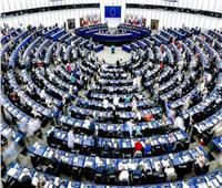 البرلمان الأوروبي يفتتح أول جلسة عامة منذ بدء وباء كورونا