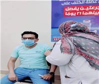 «صحة سوهاج»: 70 الف مواطن تلقوا لقاح كورونا بسوهاج