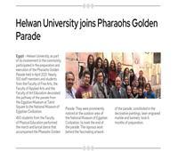 «QS العالمية» تبرز مساهمة جامعة حلوان في موكب المومياوات الملكية