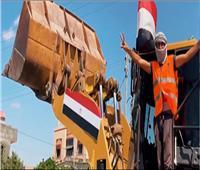 «صباح الخير يا مصر» من غزة .. الأربعاء حلقة كاملة |فيديو