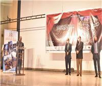 محافظ أسيوط يفتتح مهرجان المسرحي الدولي لشباب الجنوب