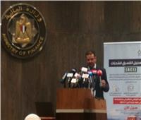 نائب وزير المالية : نظام التسجيل المسبق للإفراج عن الشحنات يسعي لحماية الأمن القومي