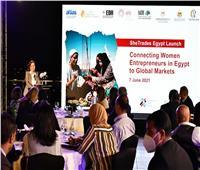 «الأمم المتحدة» تدعم مشروعات تمكين المرأة
