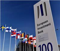 بنك الاستثمار الأوروبي يدعم مشاريع تحسين كفاءة الطاقة في إسبانيا