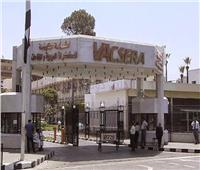 توجيهات رئاسية بتطوير شركة «فاكسيرا» لمضاهاة صناعة الدواء العالمية