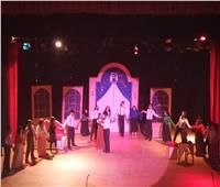 عرض «ذات العيون الساحرة» بثقافة كفر الشيخ