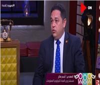 «الصحة»: لدينا لأول مرة قاعدة بيانات لكل الشعب المصري   فيديو