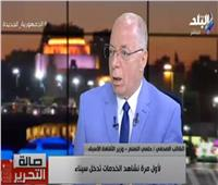 النمنم : الصحافة الأجنبية كشفت عن إنفاق الإخوان 110 ملايين دولار يوميا في رابعة| فيديو