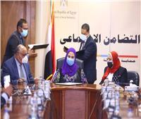 تعاون بين التضامن والوطنية للإعلام لإبراز دور الوزارة علي شبكة البرنامج العام