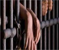 السجن 10سنوات لتاجر مخدرات وابنته بـ«الشرقية»
