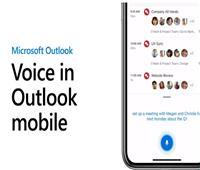 مايكروسوفت تطلق ميزة استخدام الصوت لكتابة رسائل البريد الإلكتروني