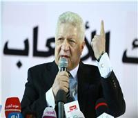 إغلاق صفحة مرتضى منصور على «فيسبوك»