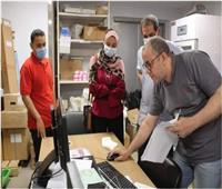 تعاون بين جامعة الأقصر ومستشفي الأورام في مجالات البحث العلمي