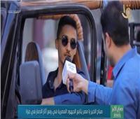 شاب فلسطيني: «بنحب مصر واللي مالوش كبير يشتريله كبير»