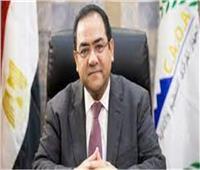 «التنظيم والإدارة» ينظم برامج تدريبية لكوادر «العربية للتصنيع»