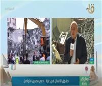 حقوقي فلسطيني: نعول كثيرا على الدور المصري سياسيا و في إعادة الإعمار