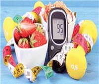 6 نصائح ذهبية لتغذية مرضى السكرى