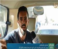 صحفي فلسطيني: تعشمنا خيرا في المصريين لوقف العدوان الإسرائيلي منذ يومه الأول