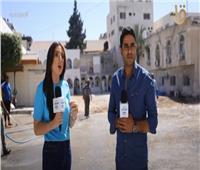أهالي غزة  يشكرون مصر على عودة الهدوء وانطلاق الإعمار   فيديو