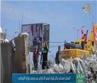 مصر في قلب غزة.. رفع الأنقاض من مبنى وزارة الأوقاف