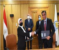 توقيع بروتوكول تعاون بهدف تقديم خدمات قنصلية لأبناء قنا