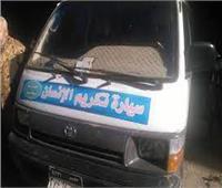 ضبط المتهمين بسرقة سيارة نقل أموات بعد تحويلها لأجرة بعين شمس