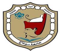 وحدة «عناية السكتة الدماغية» بجامعة سوهاج تفوز بالجائزة الذهبية