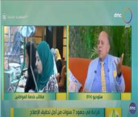 مستشار رئيس الوزراء: مصر تمتلك 95% من ربط  قواعد البيانات   فيديو