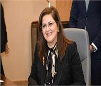 وزيرة التخطيط: تقديم التقرير الطوعي الوطني الثالث خلال المنتدى السياسي العالمي