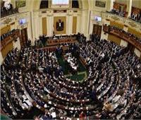 اقتراحات النواب توصي بتوفير قطعة أرض لإقامة كلية للبنات بجامعة بنها