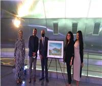 صورة لخليج «الفيورد» بطابا تفوز بجائزة مسابقة الاتحاد الأوروبي للتصوير