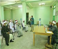 جامعة الوادي الجديد تشارك في تدريب أئمة وواعظاتمديرية الأوقاف