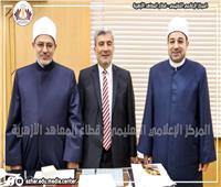 رئيسُ قطاعِ المعاهدِ الأزهرية يستقبلُ عميدَ المعاهد الأزهريةِ في فلسطين
