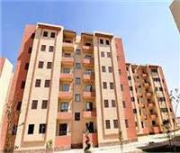 بالأسماء .. ننشر الفائزين بالقرعة للمشروع القومي للإسكان بمدينة 6 أكتوبر