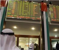 في ختام تعاملاتها ارتفاع المؤشر العاملبورصة أبوظبي بنسبة 0.61%.. اليوم الأربعاء