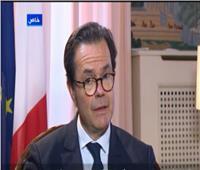 سفير فرنسا بالقاهرة: مصير أفريقيا لا يمكن أن يتحدد من دون مصر| فيديو