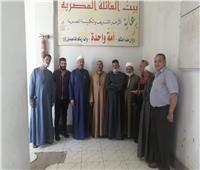 بيت العائلة المصرية باسيوط ينهي خصومة بين عائلتين
