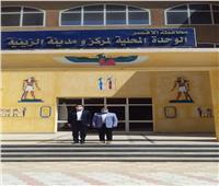 رئيس مدينة الزينية يستقبل متدرب البرنامج الرئاسي لتأهيل التنفيذيين للقيادة