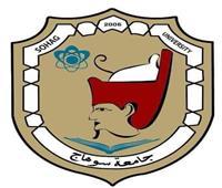 رئيس جامعة سوهاج يشكر الطلاب المشاركين في محو أمية ٨٥٣ دارس