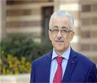 طارق شوقي يحتفل بعامه الـ 64 في وزارة التربية والتعليم