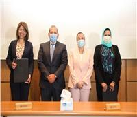 البنك الأهلي المصري يوقع بروتوكول لدعم حملة «ايكوايجيبت» للسياحة البيئية