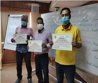 «التنمية المحلية» تحتفل بتدريب 99 من العاملين بالمحليات