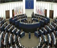البرلمان الأوروبي يدعو إلى التنازل عن براءة اختراع لقاح كورونا