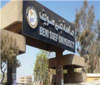 9 حالات غش في امتحانات جامعة بني سويف