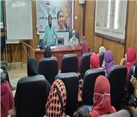 «القومي للمرأة» ينظم تدريب لتوعية رائدات أسيوط بخطورة الختان