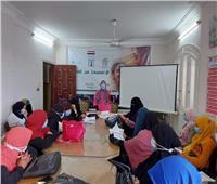 «القومي للمرأة»: تدريب رائدات بني سويف للتوعية بمخاطر ختان الإناث