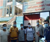 استمرار حملات التوعية الصحية بالإجراءات الاحترازية لكورونا في المدارس