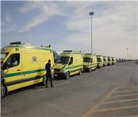 الهلال الأحمر: مصر استجابت لنداء الإنسانية في عزة