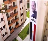 «الإسكان»: نستهدف إنشاء 22 مدينة.. ومضاعفة العمران في مصر لـ 14%
