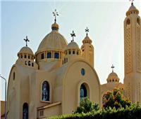 الأرثوذكسية تحيي ذكرى بناء أول كنيسة لمار جرجس ببرما في الواحات